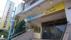 【新店舗オープン】4店舗目!仲町台店オープンしました!