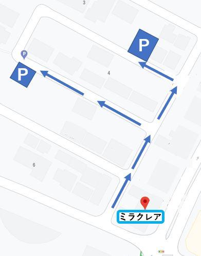 【新店舗オープン】仲町台店について